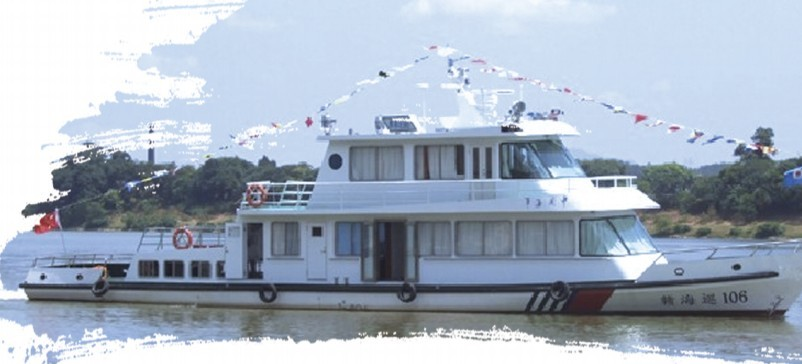 27m steel and aluminum mixed official patrol boat