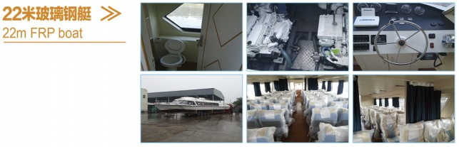 22m FRP leisure yacht / speedboat
