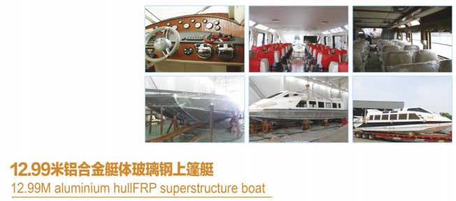 12.99m aluminum alloy hull FRP awning yacht